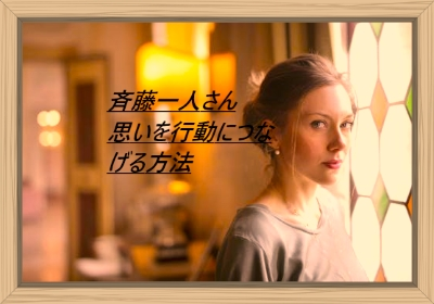 f:id:shiho196123:20201015163710j:plain