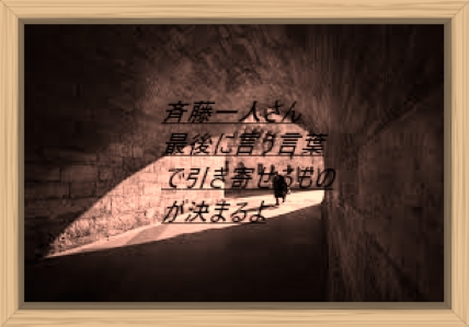 f:id:shiho196123:20201017192601j:plain