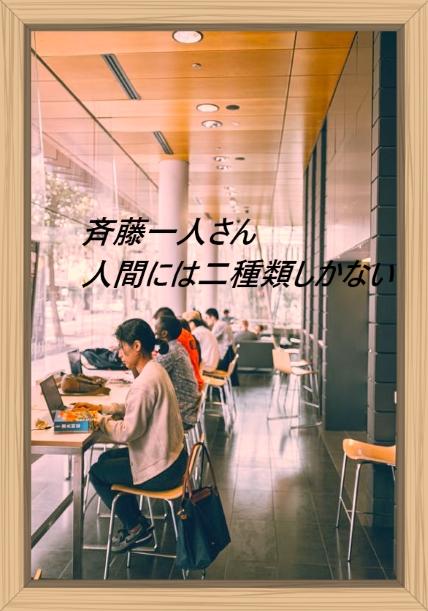 f:id:shiho196123:20201022174342j:plain
