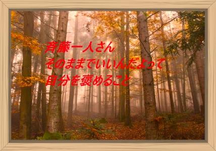 f:id:shiho196123:20201022185235j:plain