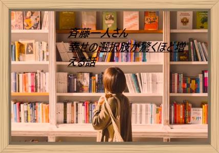 f:id:shiho196123:20201024174140j:plain