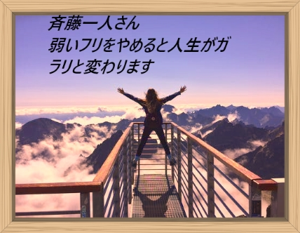 f:id:shiho196123:20201025163746j:plain