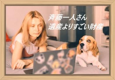 f:id:shiho196123:20201103173947j:plain