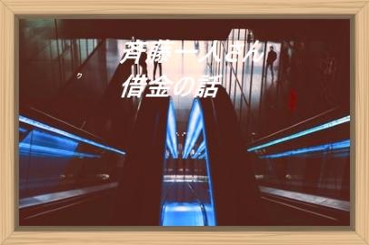 f:id:shiho196123:20201104172943j:plain