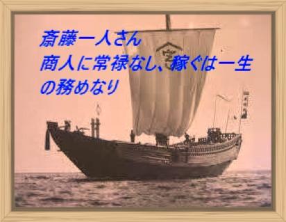 f:id:shiho196123:20201108002513j:plain