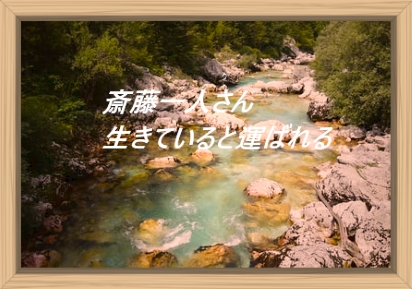 f:id:shiho196123:20201109202014j:plain