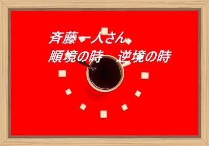 f:id:shiho196123:20201112175030j:plain