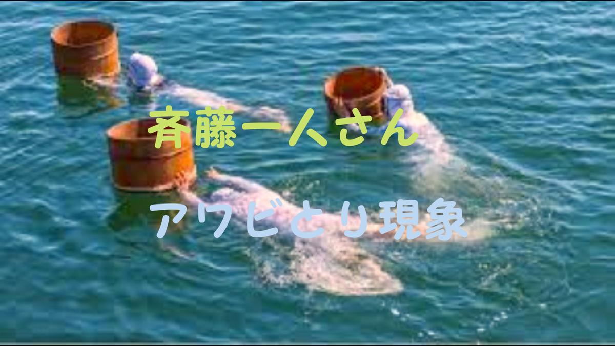 f:id:shiho196123:20210211214747p:plain