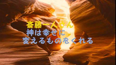 f:id:shiho196123:20210212174616p:plain