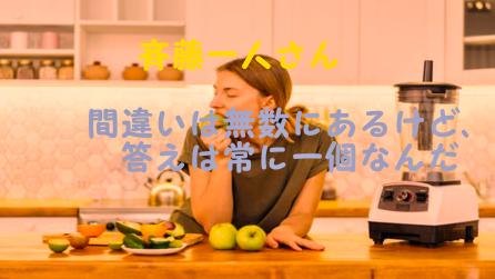 f:id:shiho196123:20210212221428p:plain