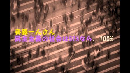 f:id:shiho196123:20210214184723p:plain