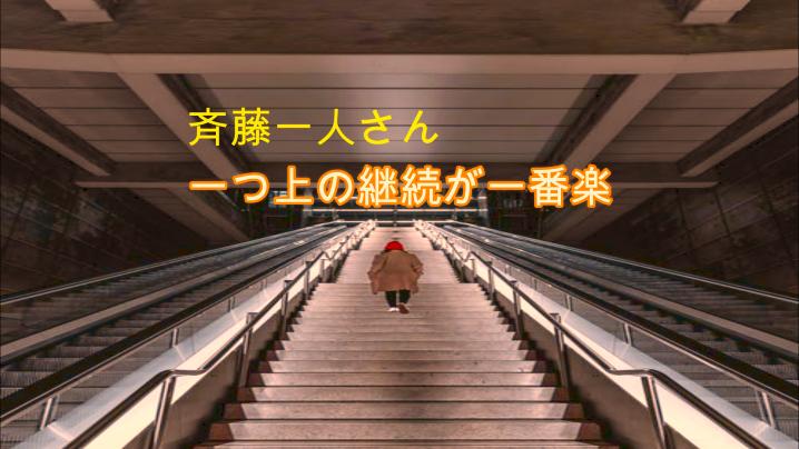 f:id:shiho196123:20210216170215p:plain