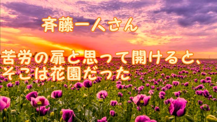 f:id:shiho196123:20210217160557p:plain