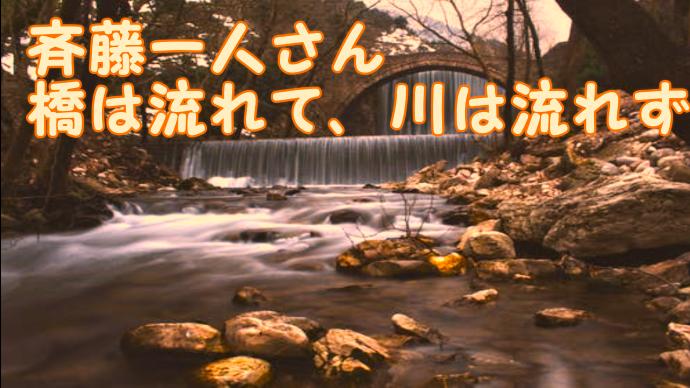 f:id:shiho196123:20210220215620p:plain