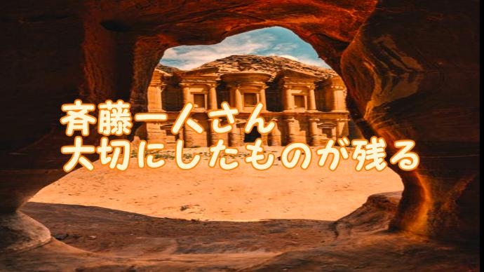 f:id:shiho196123:20210222202122p:plain