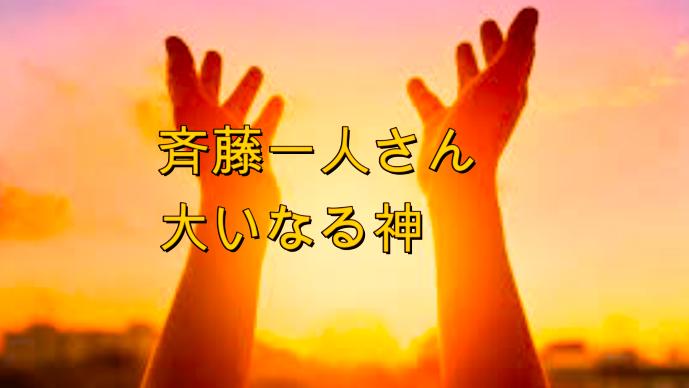 f:id:shiho196123:20210224230411p:plain