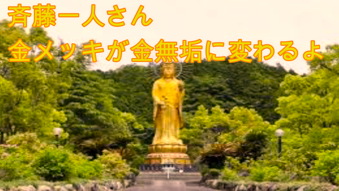 f:id:shiho196123:20210225231726p:plain