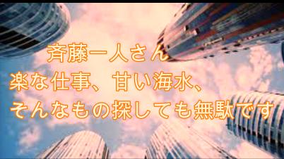 f:id:shiho196123:20210302155647p:plain