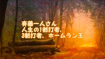 f:id:shiho196123:20210302192547p:plain