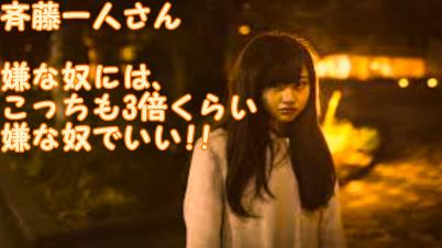 f:id:shiho196123:20210304180158p:plain