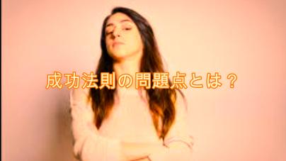 f:id:shiho196123:20210305150851p:plain