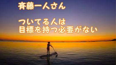 f:id:shiho196123:20210305183539p:plain