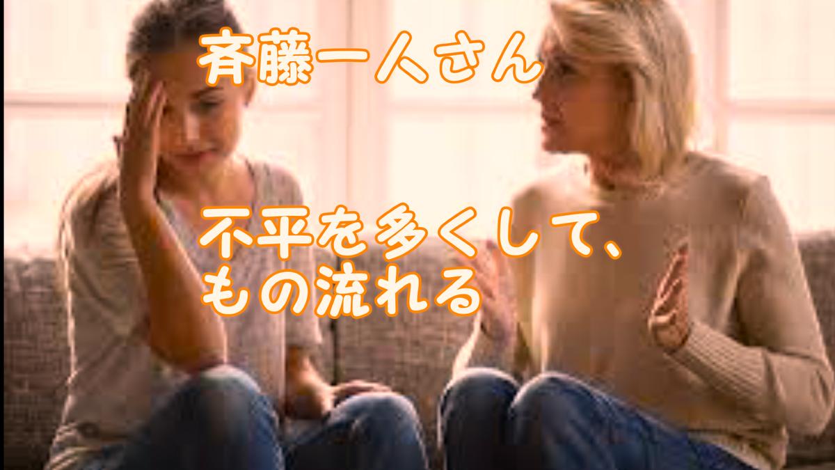 f:id:shiho196123:20210307184559p:plain