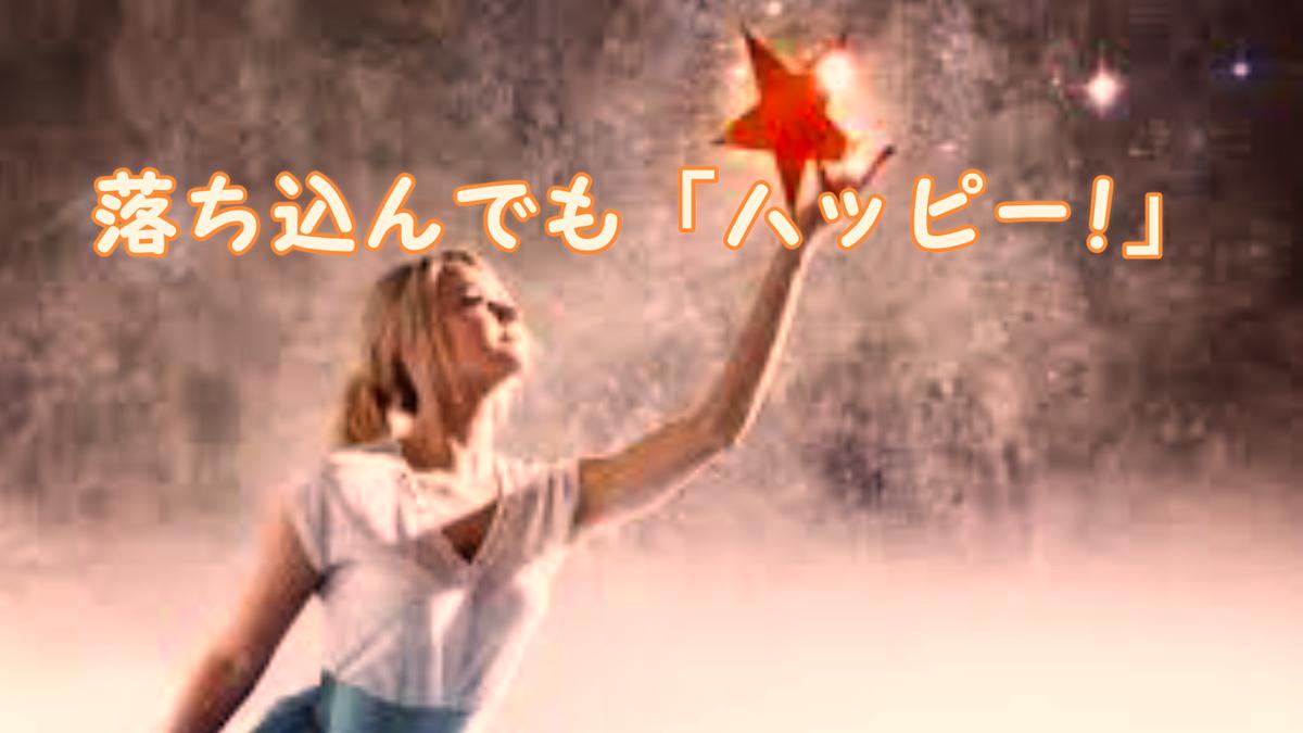 f:id:shiho196123:20210307185202p:plain