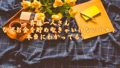 f:id:shiho196123:20210309215237p:plain