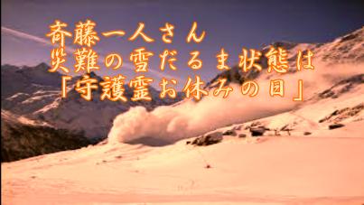 f:id:shiho196123:20210310182023p:plain
