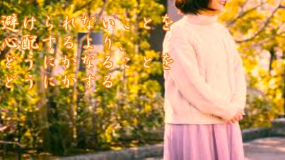 f:id:shiho196123:20210310183147p:plain