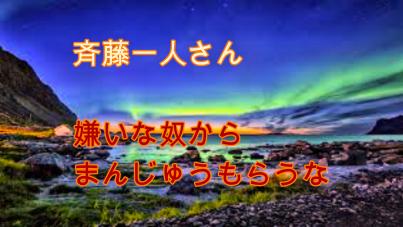 f:id:shiho196123:20210311140943p:plain