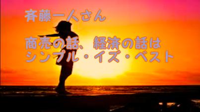 f:id:shiho196123:20210311165406p:plain