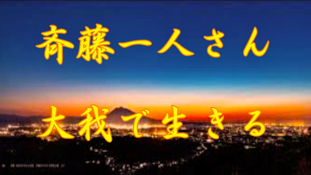 f:id:shiho196123:20210314224751p:plain