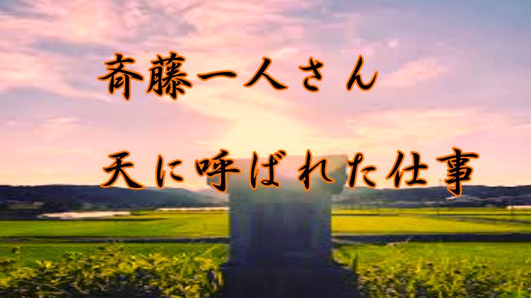 f:id:shiho196123:20210315224222p:plain