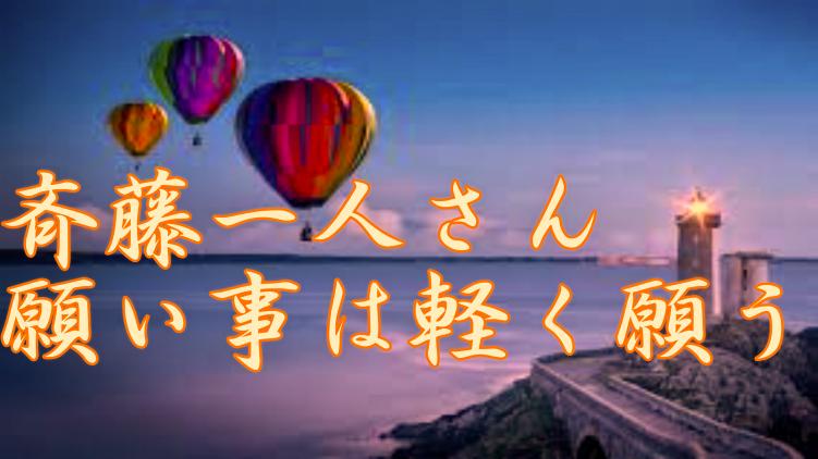 f:id:shiho196123:20210316161626p:plain