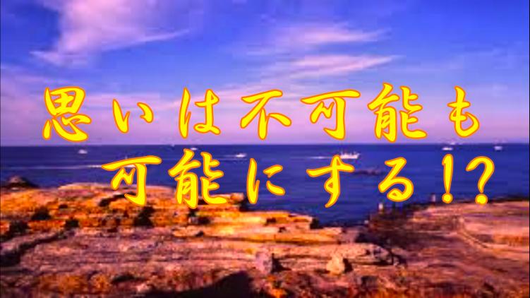 f:id:shiho196123:20210316162211p:plain