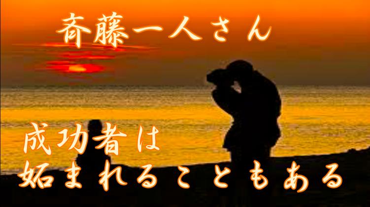 f:id:shiho196123:20210316175605p:plain