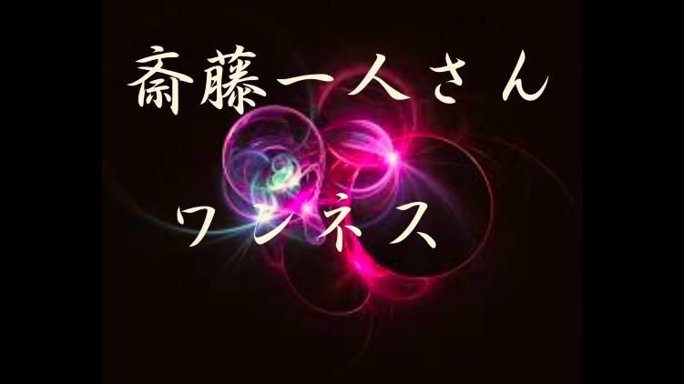 f:id:shiho196123:20210316210619p:plain