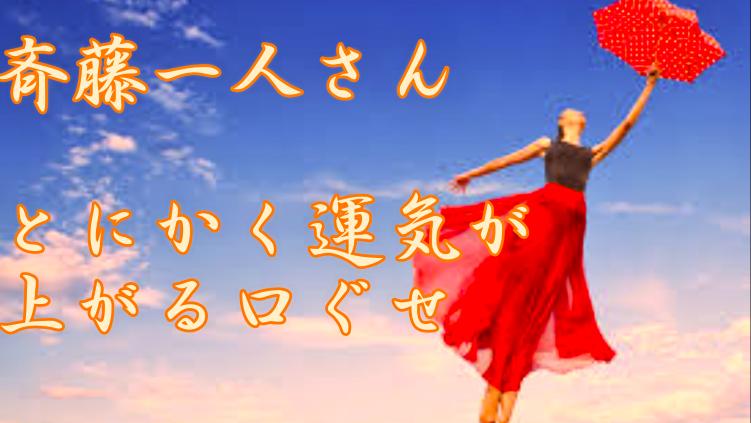 f:id:shiho196123:20210317191426p:plain
