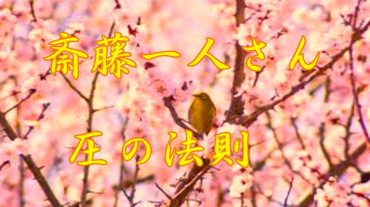 f:id:shiho196123:20210319165650p:plain