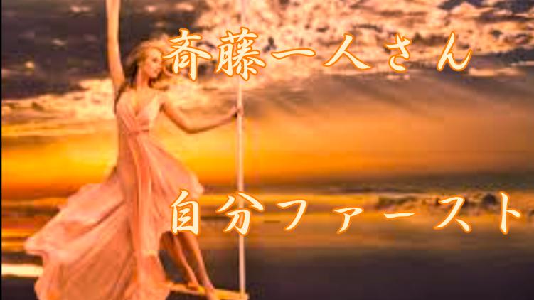 f:id:shiho196123:20210320192514p:plain