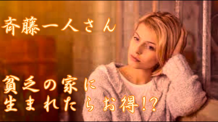 f:id:shiho196123:20210321174103p:plain