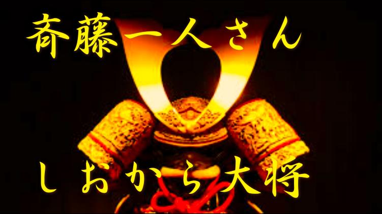 f:id:shiho196123:20210323141057p:plain