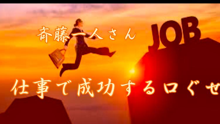 f:id:shiho196123:20210323220306p:plain