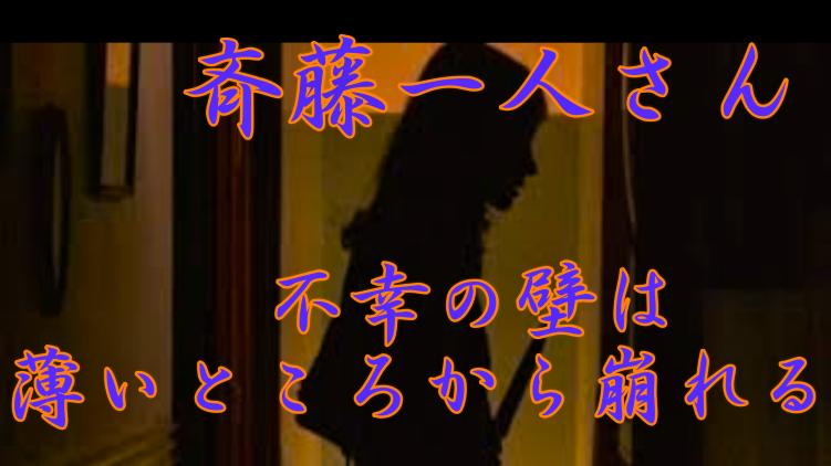 f:id:shiho196123:20210324130259p:plain