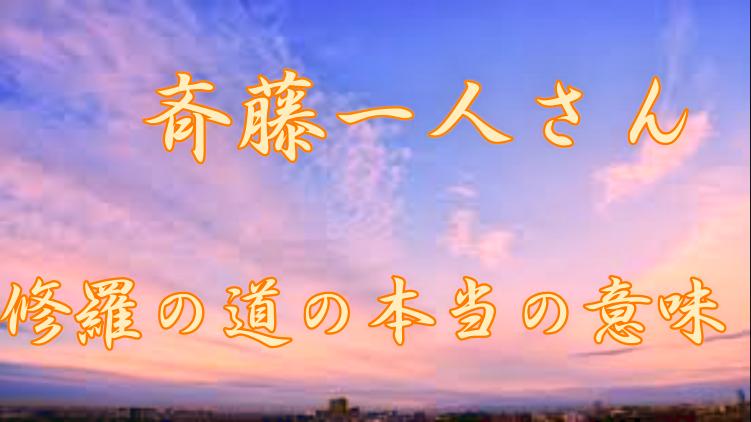 f:id:shiho196123:20210324182701p:plain