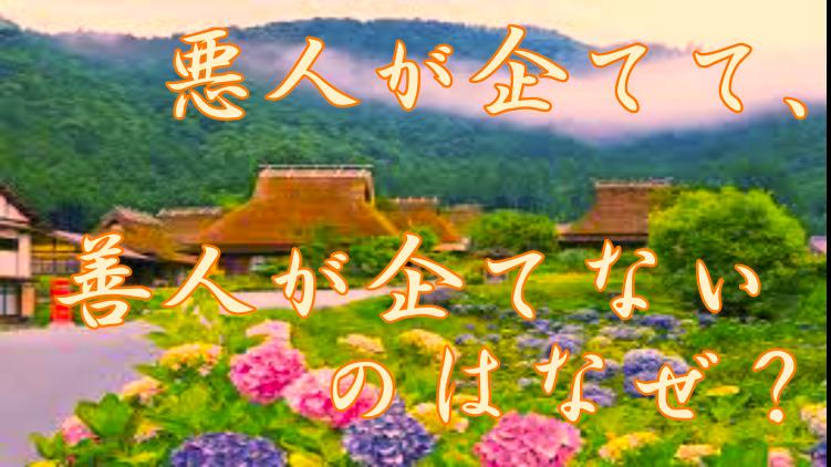 f:id:shiho196123:20210324183323p:plain
