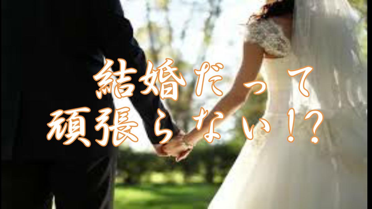 f:id:shiho196123:20210324184409p:plain