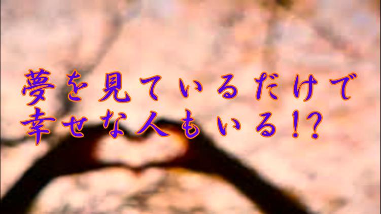 f:id:shiho196123:20210324215742p:plain